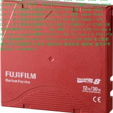 LTO8 ULTRIUM 8磁带 12TB-30TB LTO-8富士FUJIFILM 数据磁带