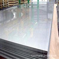 厂家供应优质耐高温不锈钢板 316光亮不锈钢板多少钱一公斤