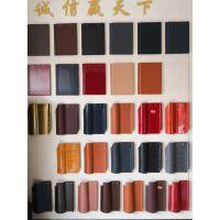 陶瓷屋面瓦制造专家:山东陶瓷瓦、河北全瓷瓦、山西屋面瓦、内蒙彩色全瓷瓦