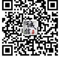 满洲里湘之景木业有限公司