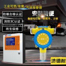 化工厂罐区沼气浓度报警器,联网型监测气体探测仪
