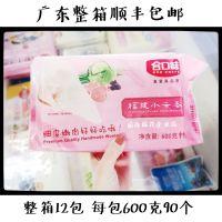 广东顺丰包邮 合口味【福建小云吞】整箱12包 一包600克90个
