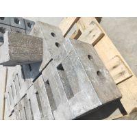 超细破碎机高强度耐磨锤头,第三代制砂机高铬合金锤头,耐磨件