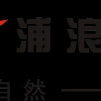 浦浪克(深圳)智能科技有限公司