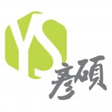 山东彦硕化工有限公司