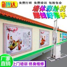 广州大型智能3d墙体彩绘机户外广告墙体壁画印刷机墙面喷绘uv墙体打印机