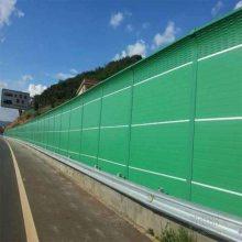 厂家供应高速公路铁路声屏障冷却塔隔音降噪