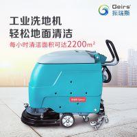 机场地面用洗地机环卫配套用擦洗机物业保洁用拖地机