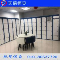 天瑞恒安 车站收费电子寄存柜厂家|扫码收费电子储物柜价格