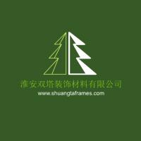 淮安双塔装饰材料有限公司