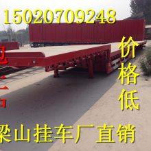 高评挂车13米轻型自卸半挂车图