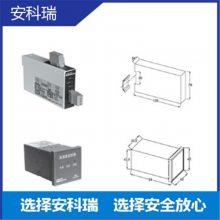 WHD48-11嵌入式安装温湿度控制器智能型 高压开关柜