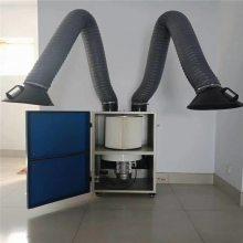 工业用除尘柔性管道 焊烟净化器万向吸气臂 中央除尘壁挂式集尘臂