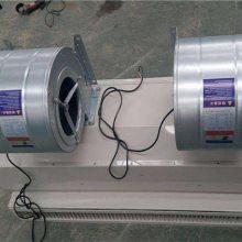 RM20RM25离心式蒸汽型侧吹空气幕 侧送风热风幕