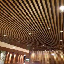 木纹铝方通吊顶格栅 木纹铝格栅厂价出售