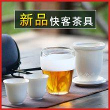 【上海玖瓷】供应快客茶具礼品套装便携功夫茶具Ins一壶二杯旅行茶具定做LOGO