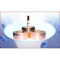 高温防焊胶带(聚酰亚胺) 电镀胶带