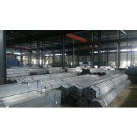 利达镀锌钢管价格_Q235厚壁镀锌方矩管厂家_优惠促销