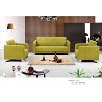 【北京办公家具沙发厂家直销】简约时尚皮质办公沙发