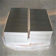 深圳铝板厂家1100 1070 5052氧化铝板材 6061-T6合金铝板