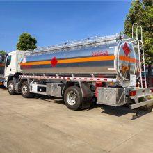 柳汽乘龙油罐车,20吨铝合金油罐车价格,柳汽小三轴油罐车厂家