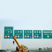 玉溪市交通标志牌八角杆件生产厂家 云南地区公路标识牌反光膜多项产品认证 江苏斯美尔光电科技有限公司