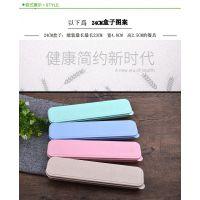 旅游方便携带餐具盒子外带盒装收纳装放勺子筷子塑料盒学生空盒3