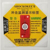 SHOCKOKEE Ⅲ防震动标签、震撞监测显示标签、冲击指示器厂家直销