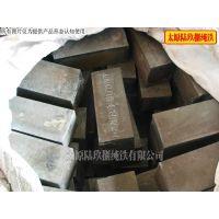 原料纯铁YT01现货方钢可加工
