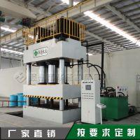 2500吨玻璃钢复合材料SMC化粪池模压成型压力机