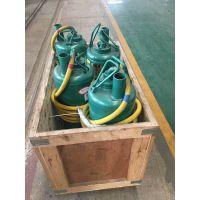 BQW25-26-3矿用排污泵 凯展潜水排沙泵厂家