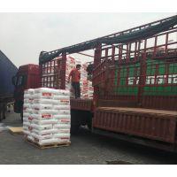 惠州惠阳到江苏徐州专线物流直达货运站