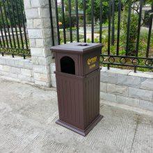 专业生产户外垃圾桶垃圾分类垃圾桶FX-070