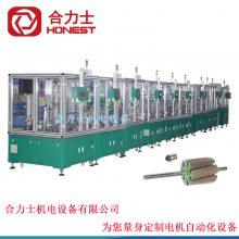 电机转子组装生产线