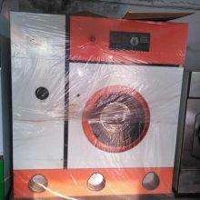 孝义二手干洗机 干洗机 水洗机 烘干机 烫台蒸汽发生器等全套设备出售