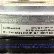 ebmpapst R4D400-AB04-05离心风机M4D110-GF电容运转异步电动机