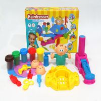 抖音同款彩泥疯狂理发师店主3D橡皮泥工具模具套装儿童过家家玩具