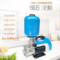 西菱家用全自动管道泵防冻裂不锈钢自吸离心水泵