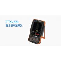 SyncScan 16P/16PT