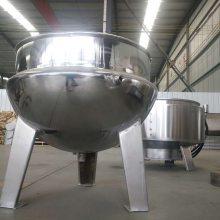 燃气夹层锅质量保证 蒸汽夹层锅 电加热夹层锅