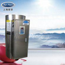 工厂销售容量300升功率45000瓦大功率电热水器电热水炉