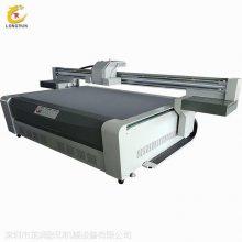 工业喷头UV2030数码印刷机设备