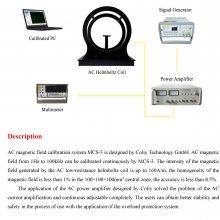 RS10型手持式智能γ能谱仪 RS10