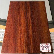 榆木木纹不锈钢板 316不锈钢板 304不锈钢木纹板