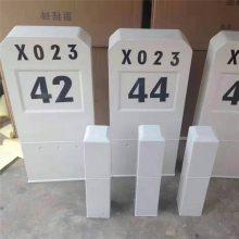 质量上乘的玻璃钢标志桩及特点介绍河北祥庆