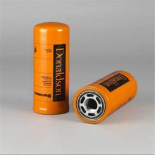 唐纳森旋装液压滤芯P163323 铁路设备液压滤芯 机械设备液压滤芯