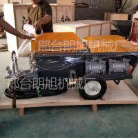 螺杆式砂浆喷涂机柴油式自动喷砂机 先进技术一流 价格图片大全