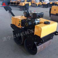 路面机械手扶式小型压路机 微信公众号实名领红包双轮压路机