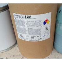 供应工程塑料改性添加用PTFE XPP515耐磨添加剂