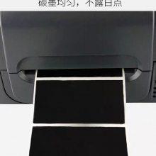 蜡基条码碳带 蜡基碳带多少钱 蜡基碳带生产厂家 深圳蜡基碳带 蜡基条码碳带深圳发货